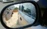 Нано пленка Антидождь на зеркало авто 150*100 (9067)