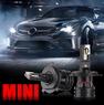 Яркие светодиодные автолампы LED Allpin 28 Вт модель M3 цоколь H4 (9082H4M3)