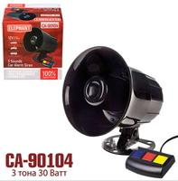Сигнал Полиция CА-90104, 30W, 3 тона +блок (9156)