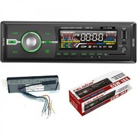 Автомагнитола MP3/SD/USB/FM  Celsior CSW-184G (9269)