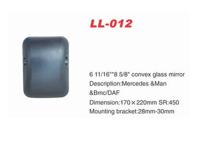 Крышка зеркала дополнительного Daf, Man F2000 (002-101) (Правое)/LL-012/509