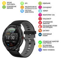 Смарт-часы Modfit Z06 Black-Gray(11522)