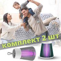 Комплект 2шт ловушка от комаров антимоскитная лампа электрическая Electriс Shock(11618)