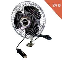 Автомобильный вентилятор Elegant в салон 24 В|(8398)
